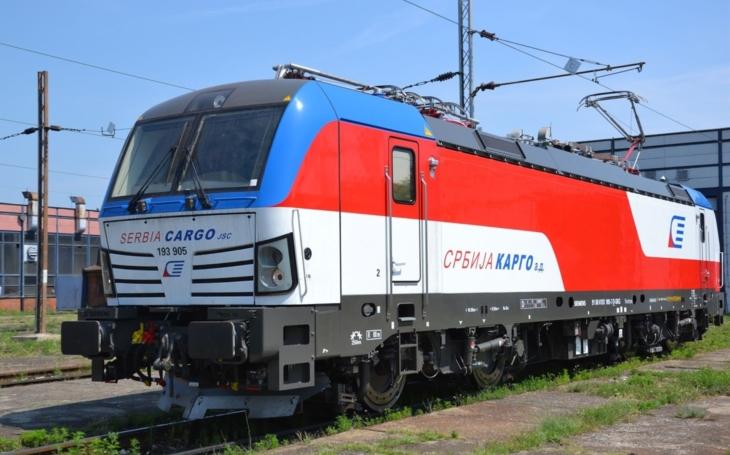 Srbija Kargo: Reliability, tradition, quality, experience