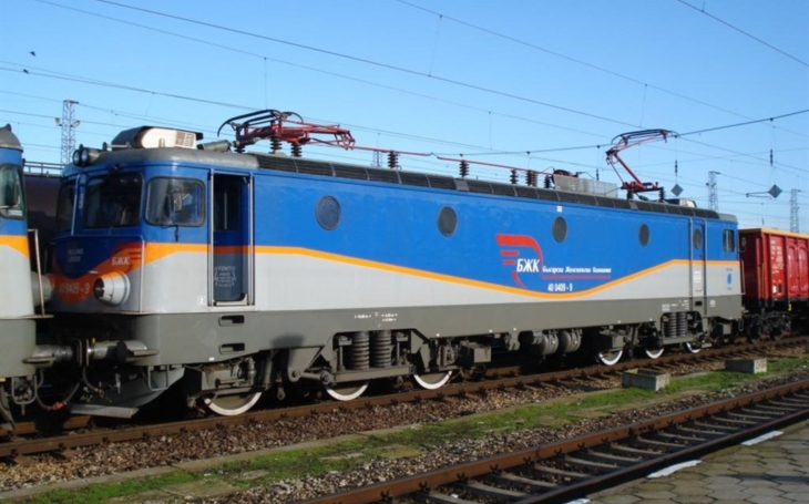 Bulgarian Railway Company (BRC): The first Bulgarian private railway company