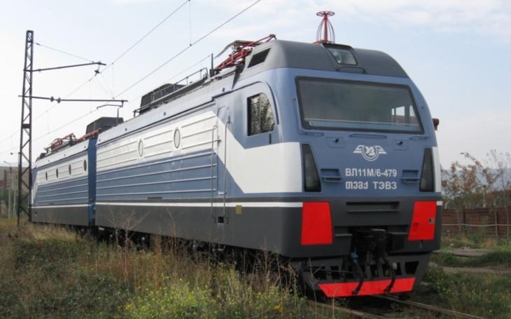 Ukraine's railways begin major modernization in upcoming months