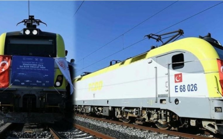 Turkey operates another two direct train connections to China