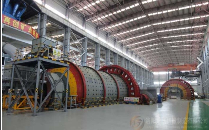 Luoyang Longyue Machinery Manufacturing: Spare part for the railway sector