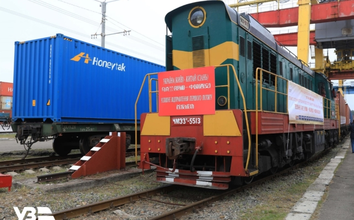 Ukrzaliznytsia sent the first container train to China